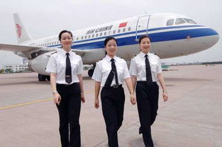 国航美女飞行员