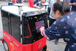 京东第三代配送机器人等待客户取货