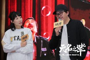 导演饶晓志和主演任素汐学习郑州方言