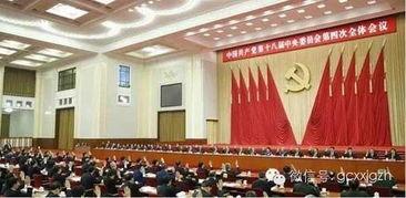 五中全会上的64位60后有9名中央委员资讯