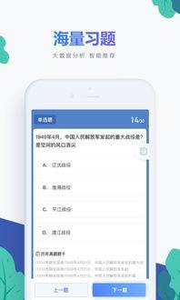 bestline app下�d