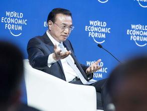 李克强中国经济形有波动,势仍向好李克强国务院领导国务院中国政府网