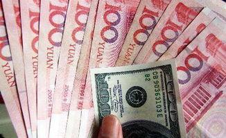 人民币兑换港币的方法步骤