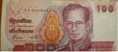 2012年现在1000元人民币能换多少泰铢