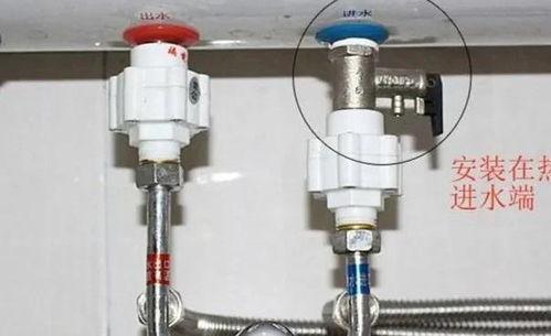 电热水器泄压阀怎么用