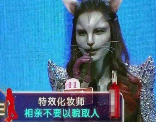 记得非诚勿扰猫脸女嘉宾吗看她真实容貌,让人高攀不起