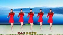 健身广场舞 我的中国心 大气优美,32步附教学,歌醉舞美