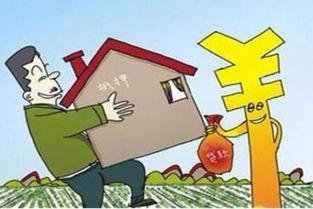 杭州抵押贷款(哪个银行办理杭州个人)