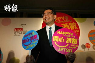 香港逾万商家参与暑假优惠活动 对象为海外旅客