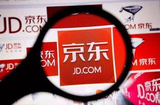 京东集团都有哪些股东