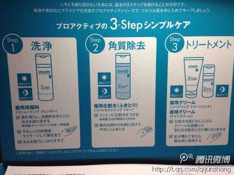 试用化妆品日语怎么说
