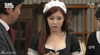 组图 韩女星身材好 录19禁节目遭主持人袭胸