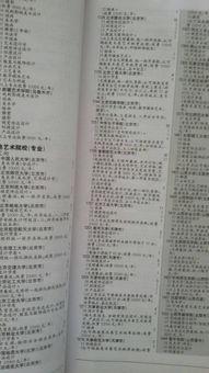 内蒙古二本美术生大学有哪些 成人高考
