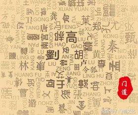中国姓氏中复姓第五的历史和由来