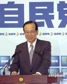 日本新任首相---福田康夫