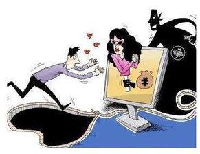 网恋怎么判断真不真心