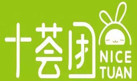 十荟团(十荟团app下载)