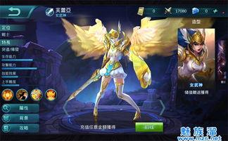 无尽对决Mobile Legends 芙蕾亚Freya出装技能加点推荐攻略