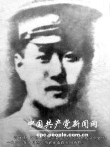 36位开国著名军事家(中国真正的军事家排名)_1930人推荐