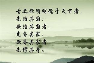 诗经中关于家国的诗句