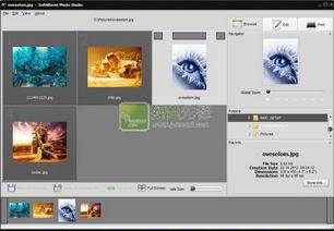 图片编辑器免费下载 Soft4Boost Photo Studio V5.3.8