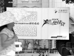 宁波企业信用贷款(宁波小额贷款找什么公)