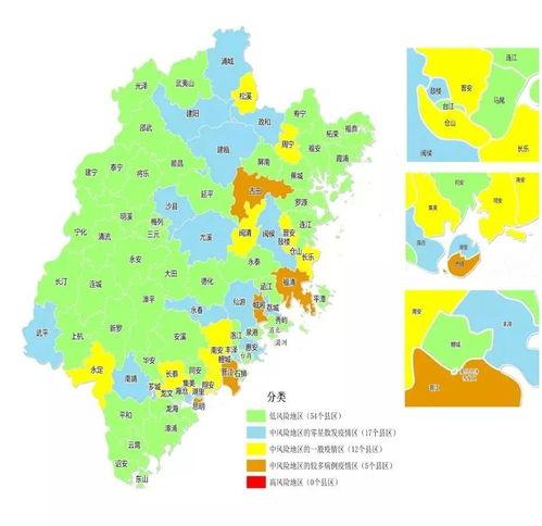 福建省新型冠状病毒肺炎疫情分区分布图