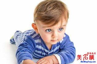 中国男孩儿起名