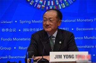资料图:世界银行行长金墉.
