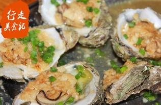 美味的海胆蒸蛋蒜蓉开边蒸对虾白灼基围虾海鲜里的重头戏。