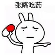 伐尼克兰戒烟效果好吗(赵保路戒烟有效吗,中科黄金怎么样?)