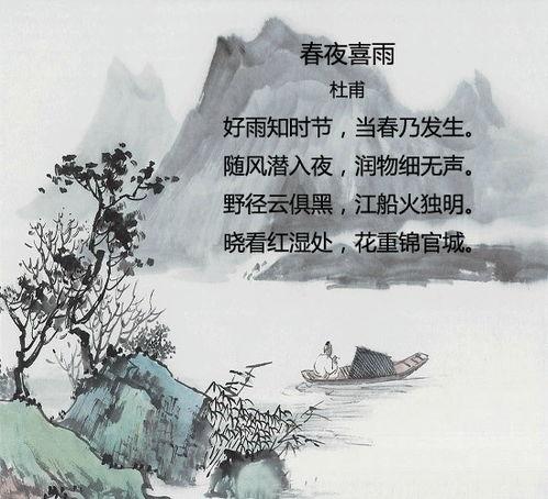写关于雨的诗句古诗大全