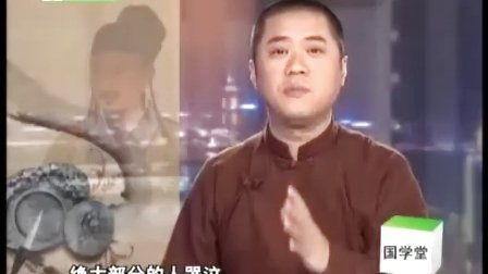 梁冬国学堂(梁冬国学堂视频78集)_1876人推荐