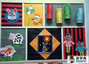 幼儿园环境布置 墙面布置 幼儿作品展