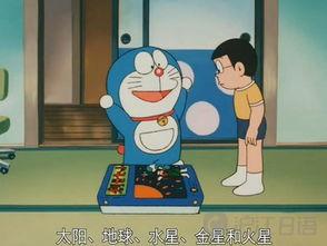 日本电影大全 哆啦A梦 大雄的创世日记