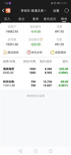股票申购新股额度是34000,为什么今天申购安图生物只能申12000我目前有一只新股中签了,求解答?