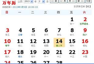 2013年7月14日是什么星座_9月9日是什么星座