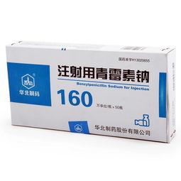 注射用头孢美唑钠(悉畅)  注射用头孢美唑钠价格
