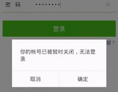 微信怎么换绑定身份证(私下调查一个人怎么查)
