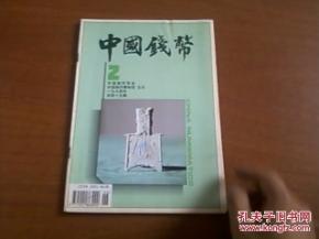 泰山新品多少钱一盒(山东泰山烟价格表)