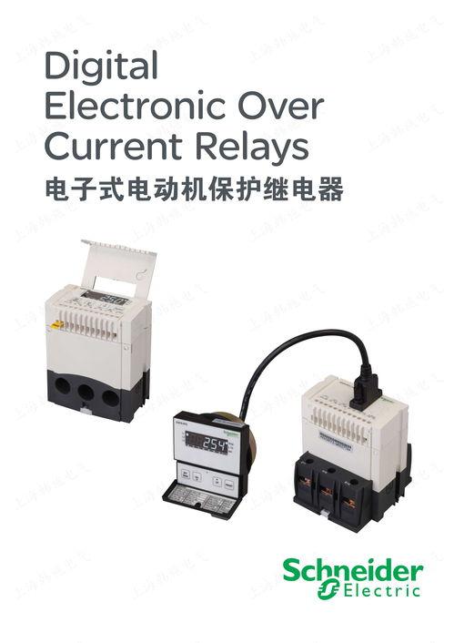 电动机保护器的延时特性可分为定时限和反时...  电动机综合保护器接线图