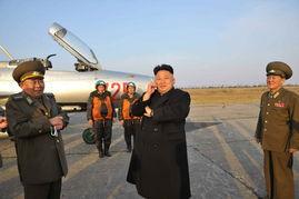 金正恩指导朝空军飞行训练 称建 天上的敢死队 高清组图