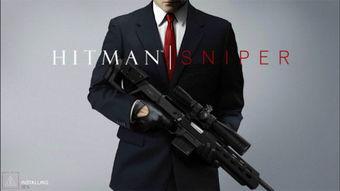 杀手 狙击手 Hitman Sniper v1.7.87146