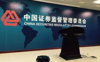 证监会:中国联通混改涉及非公开发行股票事项
