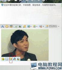 gif添加文字方法 gif添加文字 gif动态图片添加文字教程方法图文版 PC软件下载站