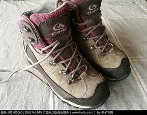 岩乐户外运动鞋的英文