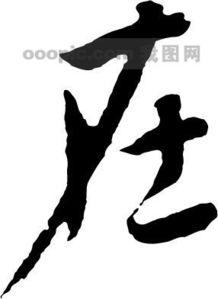 中国书法的字体有哪些