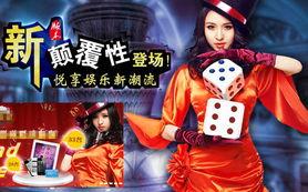 代号RMB被指为棋牌游戏 财大气粗