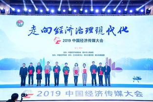 中国经济新闻奖揭晓,北京商报获深度报道一等奖
