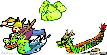 卡通龙舟 粽子图片
